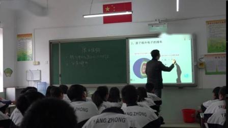 浜烘��璇炬����-2011��瀛�涔�涓�-3.2.2����瀛��稿��靛������甯���璇惧����瀛�瀹�褰�-瀛���澧�