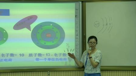 浜烘��璇炬����-2011��瀛�涔�涓�-3.2.2����瀛��稿��靛������甯���璇惧����瀛�瀹�褰�-��瀹�甯�