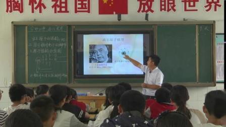 浜烘��璇炬����-2011��瀛�涔�涓�-3.2.2����瀛��稿��靛������甯���璇惧����瀛�瀹�褰�-椹���棣�